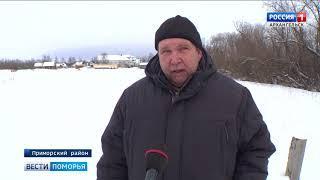 Жители деревни Малая Хечемень в Приморском районе просят помочь со строительством дороги
