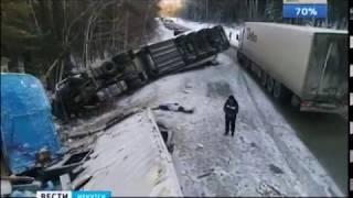 Зрители «Вести Иркутск» собрали 105 тысяч рублей семье погибшего водителя фуры