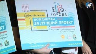 Сквер возле ул. Ленинградской в Боровичах будет благоустроен по проекту-победителю хакатона «Города»