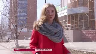 Чёрная полоса томского бизнеса