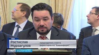 Итоги за полтора месяца работы проекта «Инцидент менеджмент» подвели в Правительстве РБ