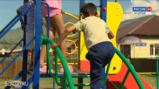 Еще одна детская площадка в РА