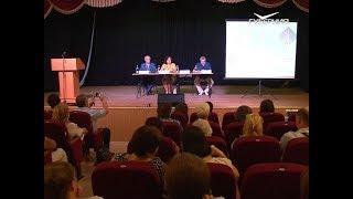 В Самаре прошла стратегическая сессия, посвященная комфортной среде и улучшению качества жизни
