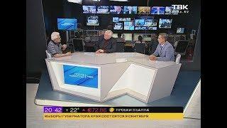 ИНТЕРВЬЮ: С. Комарицын и А. Додатко о прямой линии президента России