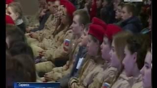 Школьники Саранска увидели фильм Офицеры  Кинопоказ проходит во всех регионах ПФО по инициативе Миха