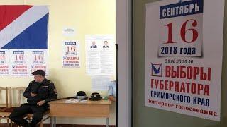 ЦИК рекомендует отменить итоги губернаторских выборов в Приморском крае…