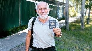 Путешественник из Нижневартовска расскажет, как с 5 тыс. в кармане путешествовать по миру