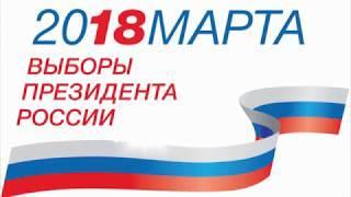 Алексей Кокорин: «В день выборов президента мы должны выбрать свое будущее»