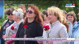 Россия 24. Пенза: День города, «InnoMed» и юбилеи