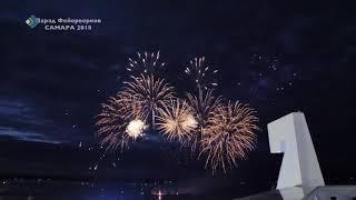 Парад: наши показали себя в Самаре. Студия 11. 25.06.18