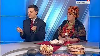 Вести - интервью /12.02.18