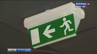 Волгоградские общественники обсудили итоги проверок безопасности торговых центров