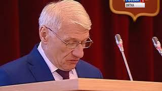 Депутаты ОЗС распределили дополнительные доходы областного бюджета(ГТРК Вятка)