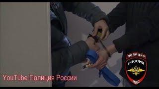 МВД России по г о  Химки ликвидирована нарколаборатория ОПЕРАТИВНАЯ СЪЕМКА