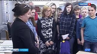 Карелия присоединилась ко всероссийской акции «Библионочь-2018»