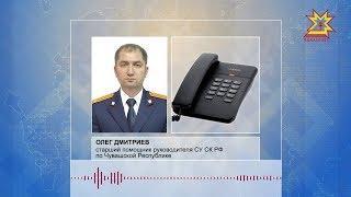 В Моргаушском районе перед судом предстанет сельский депутат и его сообщник.