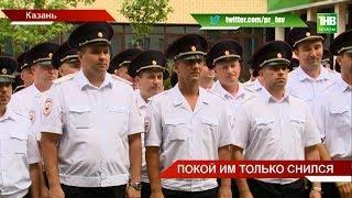 Игры в Казани завершены: тысячи полицейских возвращаются к себе на родину - ТНВ
