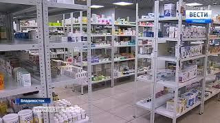 Опасные лекарства изымают из приморских аптек