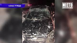 Обзор аварий  Два погибших в Куменском районе