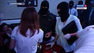 Костромские полицейские прикрыли нароквечеринку, 30 человек отправлены в наркодиспансер