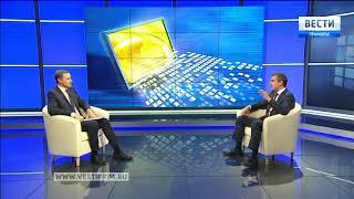 """Алексадр Логинов: """"Цифровая экономика - это не будущее, а реальность"""""""