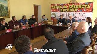 Крепость «Нарын-кала» примет турнир по правилам MMA