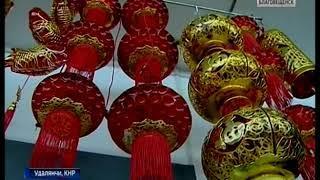 Новый год жители Китая отмечают в родительском доме