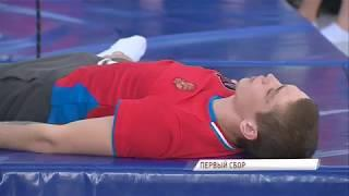 Сборная России по лыжной акробатике начала тренировки под руководством Александра Понгильского