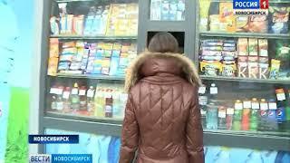 Новосибирцы массово пожаловались на незаконную торговлю сигаретами