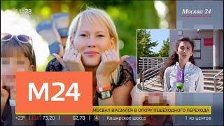 Суд огласит приговор по делу о продаже невинности 13-летней девочки - Москва 24
