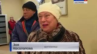 Костромичи делятся впечатлениями от премьеры фильма «Лёд»