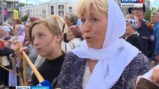 Одну из величайших христианских реликвий пронесли по улицам Иванова под звон колоколов