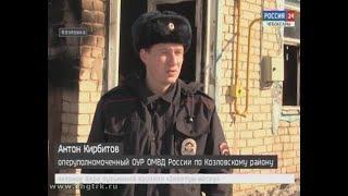 В Козловке полицейский спас женщину из огня