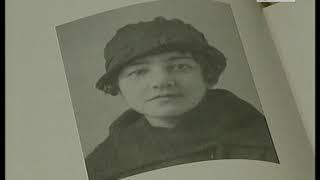 Установка мемориальной доски Ольги Розановой