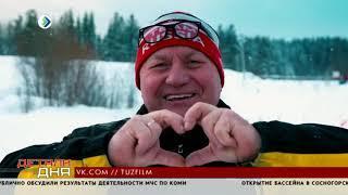 Олимпиада-2018: как там наши? Детали дня. 15.01.18.
