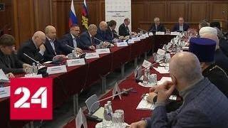 Стражи порядка получат допобразование - Россия 24