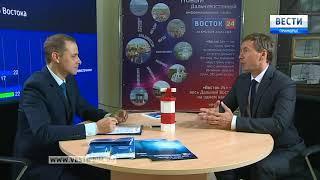 «Вести: Приморье. Интервью» с Денисом Тихоновым