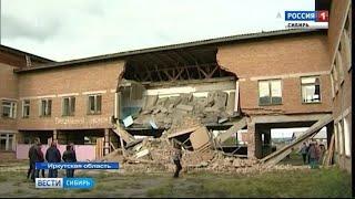 СК начал проверку после обрушения пролёта в здании школы в Иркутской области