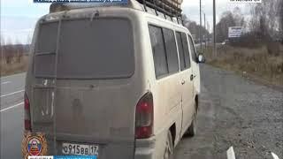 Дорожные полицейские развернули акцию по пресечению нелегальных междугородных перевозок