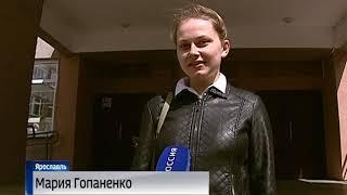 В Ярославской области школьники сдали ЕГЭ по математике