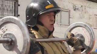 Семь команд спасателей и силовиков ЕАО приняли участие в пожарном кроссфите(РИА Биробиджан)