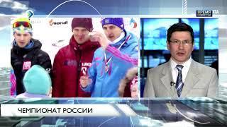 Чемпионат России в Сыктывкаре завершился