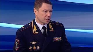 Гость студии «Вестей» - начальник УМВД по Ярославской области, генерал-майор Андрей Липилин