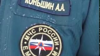 Сотрудники МЧС России проводят операцию «Пламя»