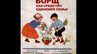 СтихоВаренье. День супа