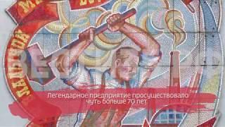 Полный банкрот: заканчивается история АО «СКДМ»