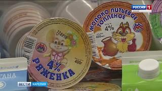 """""""Вести-Карелия"""". 12.02.2018"""