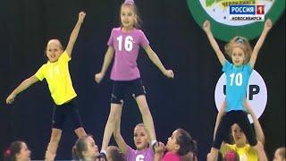 Федерация чирлидинга в Новосибирске набирает детей с ограничениями по слуху