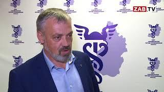 """Почему Союз """"Забайкальская ТПП"""" отклонил план по привлечению инвесторов в Забайкальский край?"""