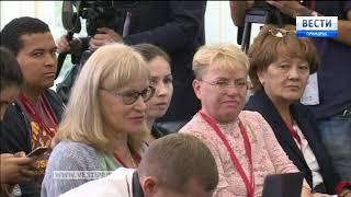 Юрий Трутнев рассказал об итогах Восточного экомического форума